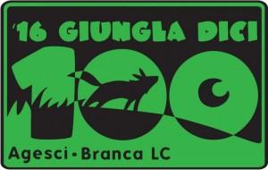 Logo centenario 2016 scout